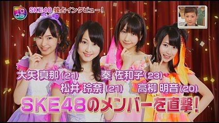 f:id:da-i-su-ki:20120804101023j:image