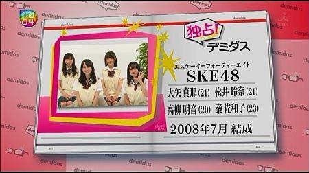 f:id:da-i-su-ki:20120804101024j:image