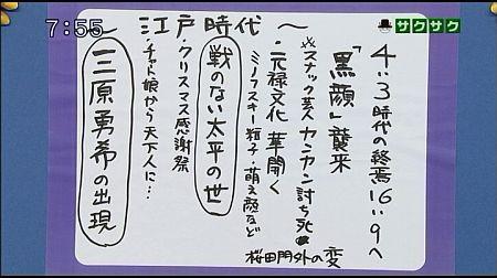 f:id:da-i-su-ki:20120804194403j:image