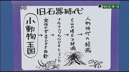 f:id:da-i-su-ki:20120804194407j:image