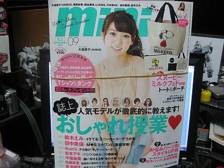 f:id:da-i-su-ki:20120804221639j:image