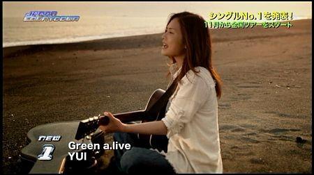 f:id:da-i-su-ki:20120805105358j:image
