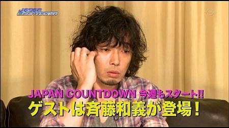 f:id:da-i-su-ki:20120805105542j:image