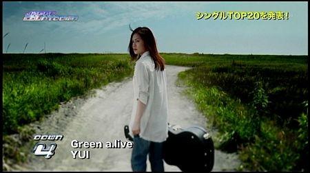 f:id:da-i-su-ki:20120805105922j:image