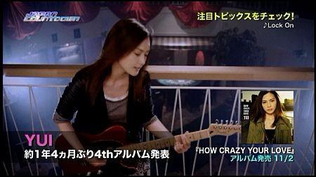 f:id:da-i-su-ki:20120805110121j:image