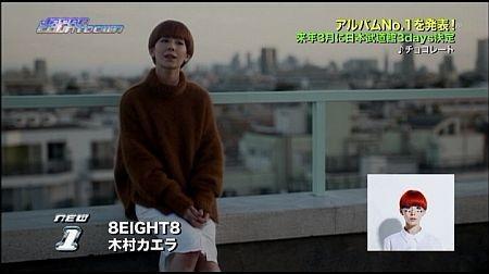 f:id:da-i-su-ki:20120805110458j:image