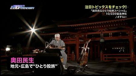 f:id:da-i-su-ki:20120805110658j:image