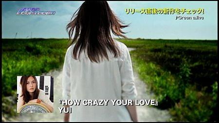 f:id:da-i-su-ki:20120805111334j:image