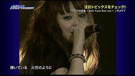 f:id:da-i-su-ki:20120805113014j:image