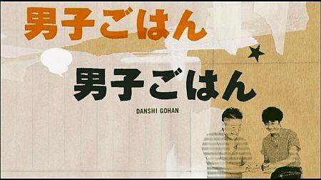 f:id:da-i-su-ki:20120805135439j:image