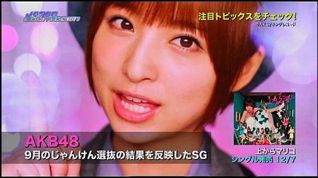 f:id:da-i-su-ki:20120805150958j:image