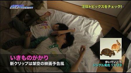 f:id:da-i-su-ki:20120805151152j:image