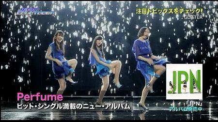 f:id:da-i-su-ki:20120805214321j:image