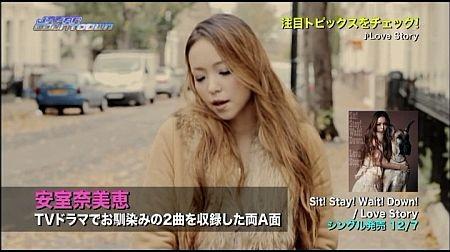 f:id:da-i-su-ki:20120805214529j:image