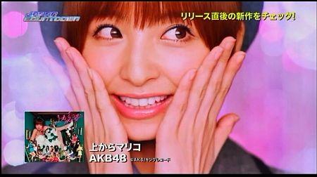 f:id:da-i-su-ki:20120805215822j:image