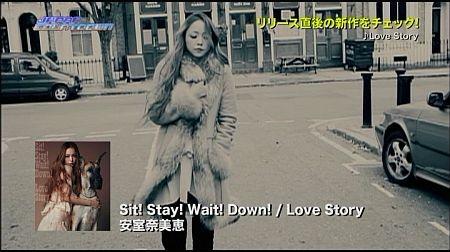 f:id:da-i-su-ki:20120805220000j:image