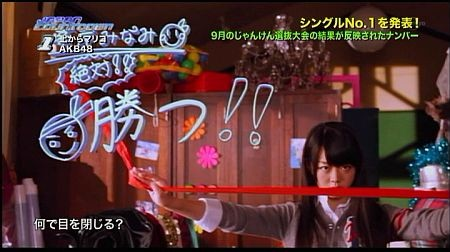 f:id:da-i-su-ki:20120805220827j:image