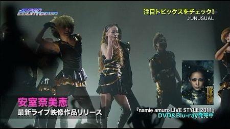 f:id:da-i-su-ki:20120805221113j:image