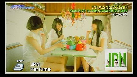 f:id:da-i-su-ki:20120805221749j:image