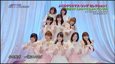 f:id:da-i-su-ki:20120805221947j:image