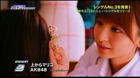 f:id:da-i-su-ki:20120805222318j:image