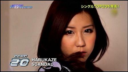 f:id:da-i-su-ki:20120805222547j:image