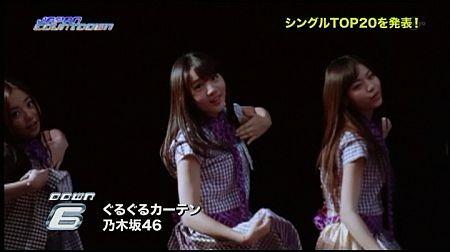 f:id:da-i-su-ki:20120805222811j:image