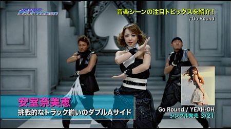 f:id:da-i-su-ki:20120805223445j:image