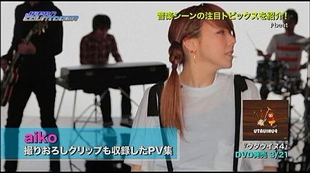 f:id:da-i-su-ki:20120805223640j:image