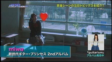 f:id:da-i-su-ki:20120805223755j:image