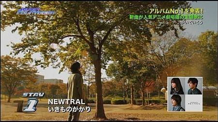 f:id:da-i-su-ki:20120805224418j:image