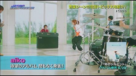 f:id:da-i-su-ki:20120805224716j:image