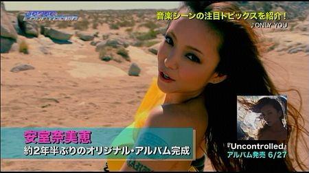 f:id:da-i-su-ki:20120805224958j:image