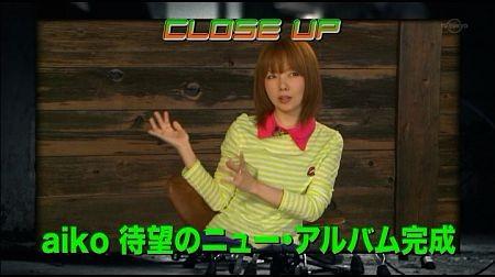 f:id:da-i-su-ki:20120805225049j:image