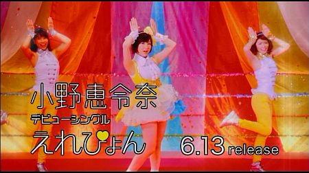f:id:da-i-su-ki:20120805225214j:image