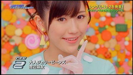 f:id:da-i-su-ki:20120805225913j:image