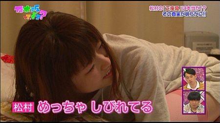 f:id:da-i-su-ki:20120806004151j:image
