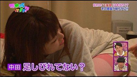 f:id:da-i-su-ki:20120806004152j:image