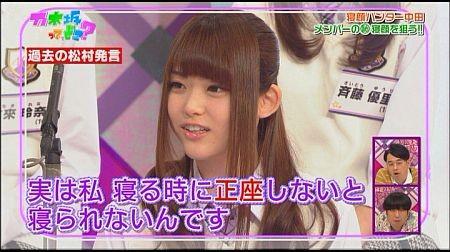 f:id:da-i-su-ki:20120806004154j:image
