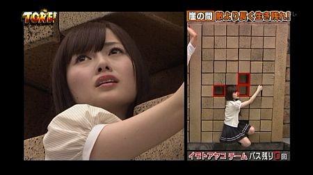 f:id:da-i-su-ki:20120806233823j:image