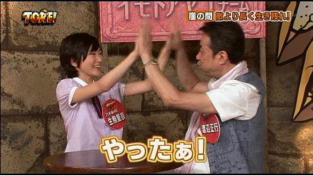 f:id:da-i-su-ki:20120806234004j:image