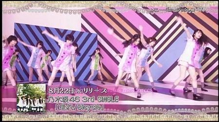 f:id:da-i-su-ki:20120806234553j:image