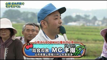 f:id:da-i-su-ki:20120807000134j:image