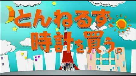 f:id:da-i-su-ki:20120807000401j:image
