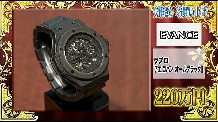 f:id:da-i-su-ki:20120807000650j:image