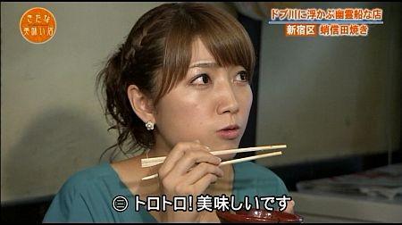 f:id:da-i-su-ki:20120807001006j:image