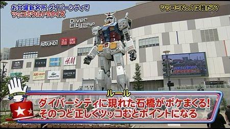 f:id:da-i-su-ki:20120807001222j:image