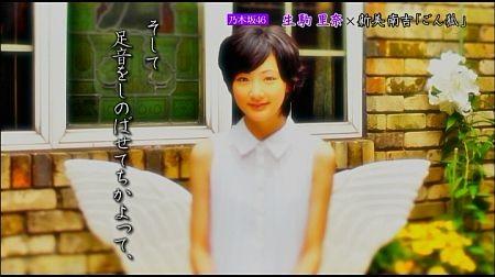 f:id:da-i-su-ki:20120807010910j:image