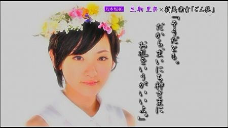 f:id:da-i-su-ki:20120807010911j:image