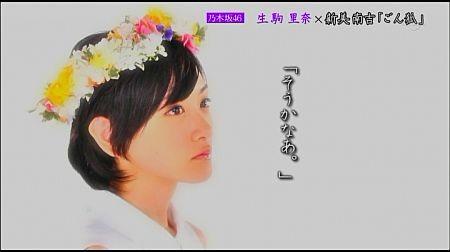 f:id:da-i-su-ki:20120807010912j:image